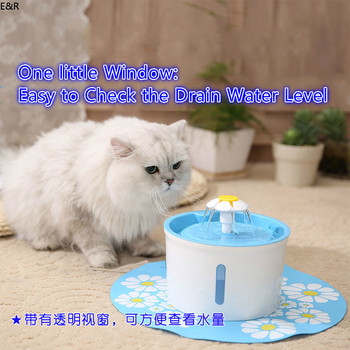 Cat Fountain Large Drinking Bowl Cat Automatic Feeder Filter Pet Water Dispenser Cat Food Bowl Pet Supplies Pet Water Dispenser 5