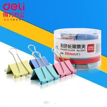 Deli 8551 многоцветные зажимы для связывания разноцветный зажим