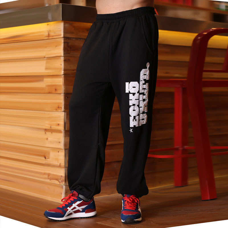 2017 plus size Loose jogger pants casual train pants fashion casual harem pants men tide wide printing sweatpants plus size 5XL