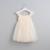 EL CCSME DHL LIBERA la nave Estilo Princesa Todder Niñas Bebé Niños Del Vestido Del Verano Vestido de Los Niños del Vestido de Tulle Del Partido de San Valentín