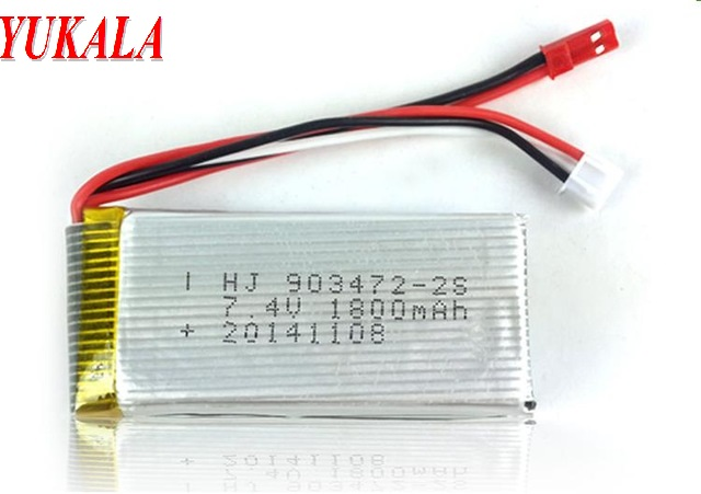 YUKALA 7.4V 1800 Mah Li-polymer battery for wl L959 L969 L979 L202 L212 RC car RC truck free shipping yukala ft012 2 4g rc racing boat hq734 rc car 11 1v 2700 mah li polymer battery