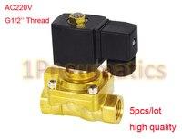 Бесплатная доставка 5 шт./лот 1/2 ''Нитки электромагнитный Клапан специально для бутылки дуя AC220V модель 5241015