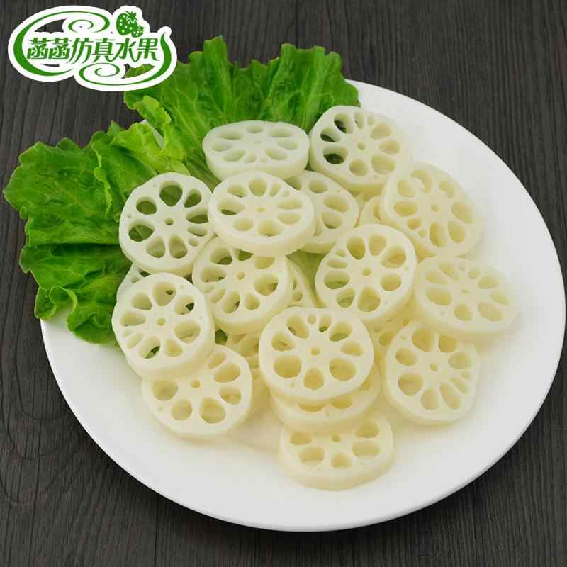Artificial food pvc lotus fake vegetables lotus root slice model decoration toys