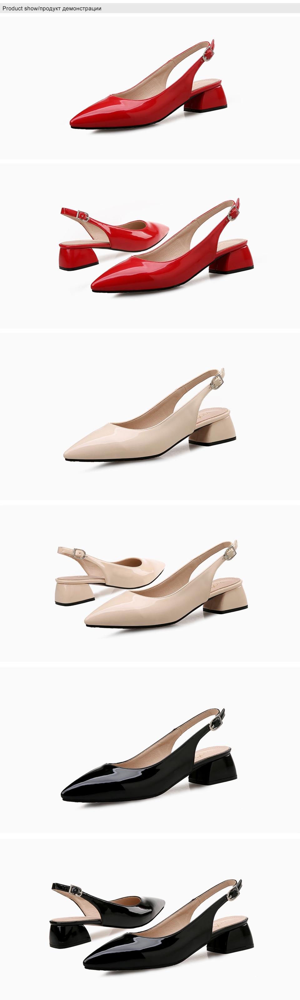 3 women high heels