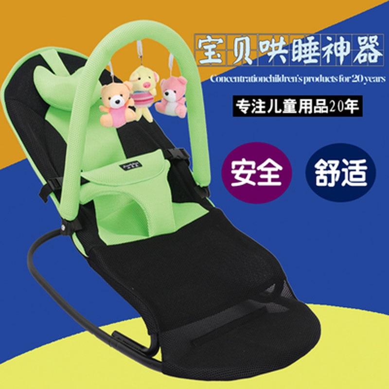 Portable pliant bébé berceau balançoire chaise de sécurité inclinable nouveau-né chaise berçante salon balançoire enfant chaise de sécurité videur 0 ~ 3 Y