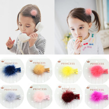 Hot 2PCS Korean Kids Children Hair Pins Baby Headwear hair Girls Pompom Clips Accessories