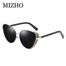 MIZHO Pink New Fashion Cat Eye Sunglasses Women Brand Designer Vintage Color Blind Gradient Ladies Sun Glasses Clear Shades UVA
