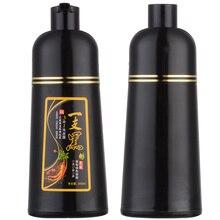 1 бутылка 500 мл Модный черный шампунь для волос натуральный имбирь краска для волос для мужчин и женщин цвет волос продукты