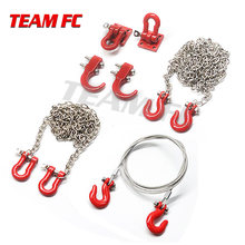 1 Set Accessoires Metalen Trekhaak Ketting Decoratie voor 1/8 1/10 RC Auto TRX-4 Axiale SCX10 90046 Wraith RC4WD D90 TF2 S268(China)
