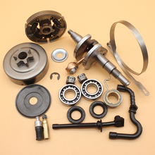 Crankshaft Bearing Oil Seal /Clutch Drum Washer /Oil Pump Worm Gear Kit For STIHL MS180 MS 180 018 Chainsaw Replacement Parts