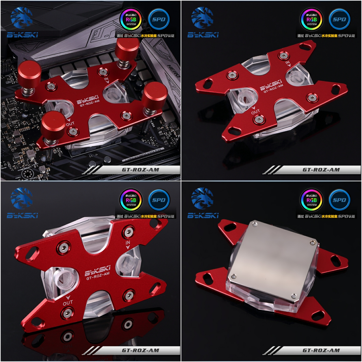 Bykski GT-ROZ-AM Water Cooling CPU Block for AMD AM2 AM3 AM4 Ryzen Red barrow ltyk3aq 04 rgb cpu water cooling block for amd am2 am3 am4