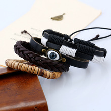 Mens punk retro style leather bracelet handmade coconut shell alloy mens cool fashion men jewelry
