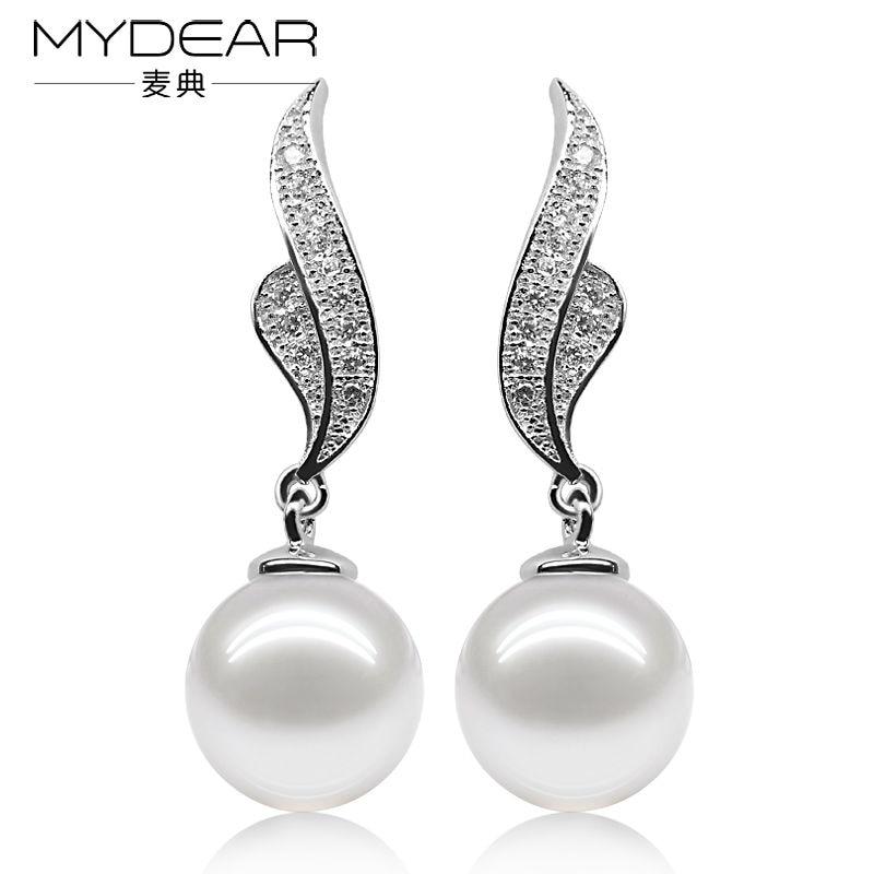 MYDEAR Pearls Jewelry Cultivate 9-9.5mm Fresh Water Pearls Earrings 2016 Recently Women Drop Earrings,White,Big,Glossy Pearls faux pearls long chain earrings