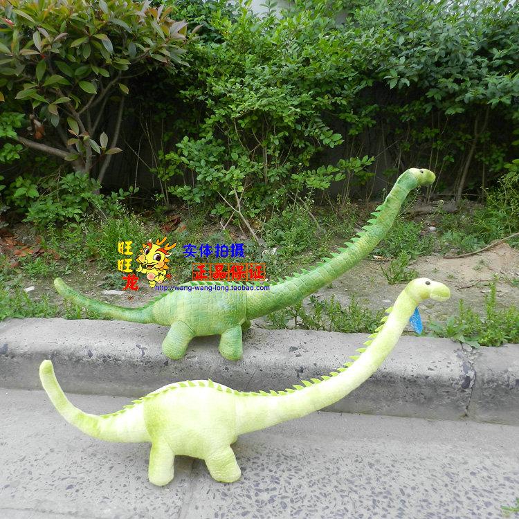 animal en peluche 70x30 cm simulation jurassic dinosaure diplodocus peluche jouet poupe w645china