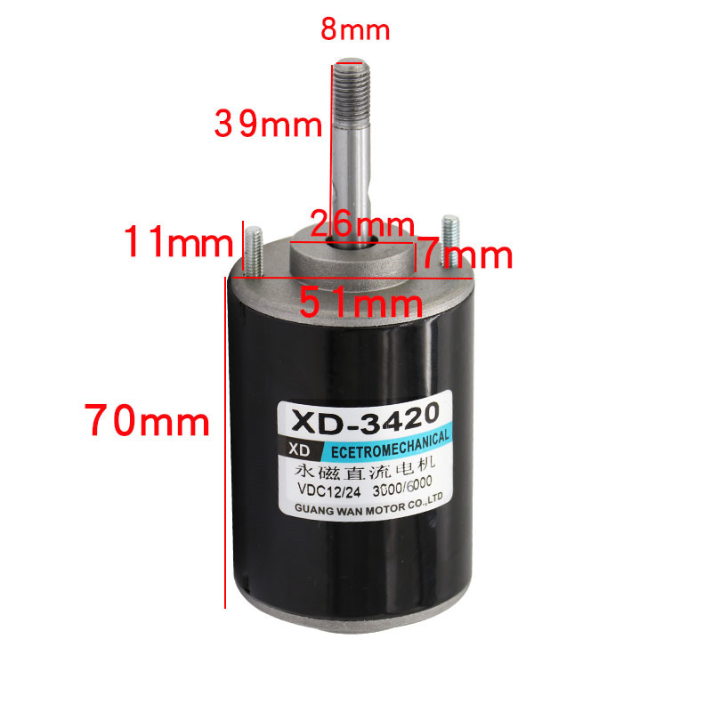 XD-3420 30W Permanent Magnet DC Motor 12V/24V 3000/7000rpm Universal Adjustable Reversing Motor DC Speed Motor High TorqueXD-3420 30W Permanent Magnet DC Motor 12V/24V 3000/7000rpm Universal Adjustable Reversing Motor DC Speed Motor High Torque