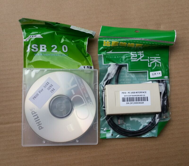 Deep Sea DSE810 / P810 cable +FREE SHIPPING EMS DHL FEDEX UPS... dhl ems 2 lots l