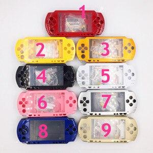 Image 1 - 9 kolory opcjonalnie obudowa Shell skrzynki pokrywa wymiana dla PSP1000 PSP 1000 konsola do gier do naprawy części