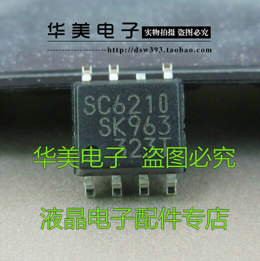 <font><b>SC6210</b></font> SSC6210 new LCD power management chip SOP-8 image