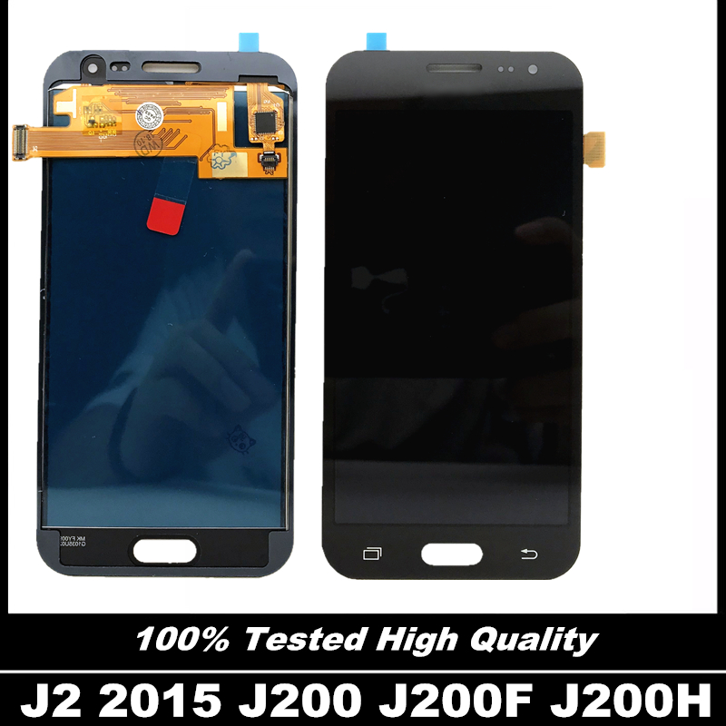 J200 DISPLAY