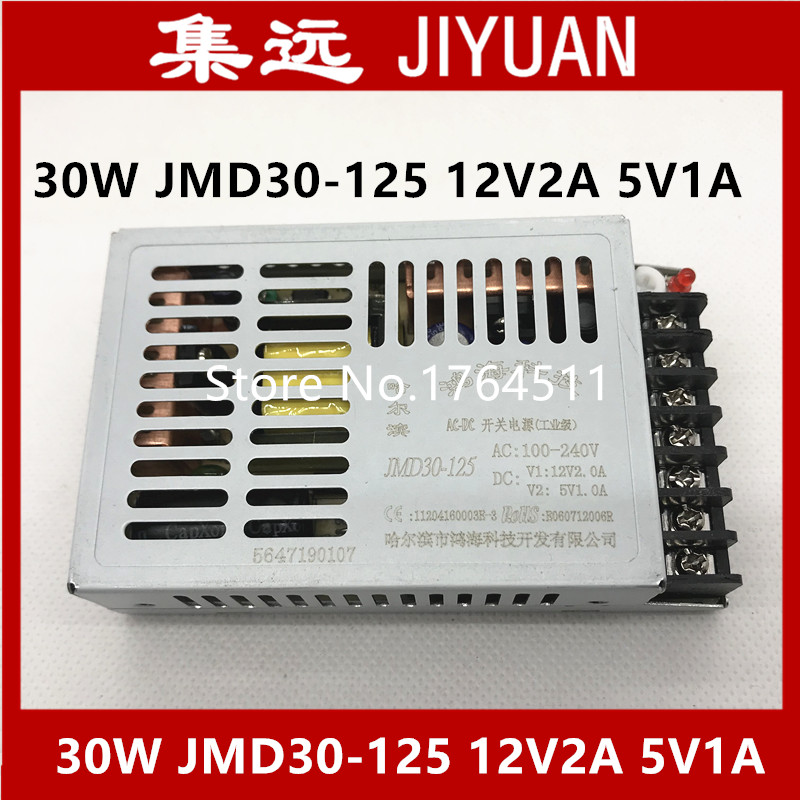 [JIYUAN] 30W JMD30 125 12V2A 5V1A switching power supply two isolated 5PCS/LOT