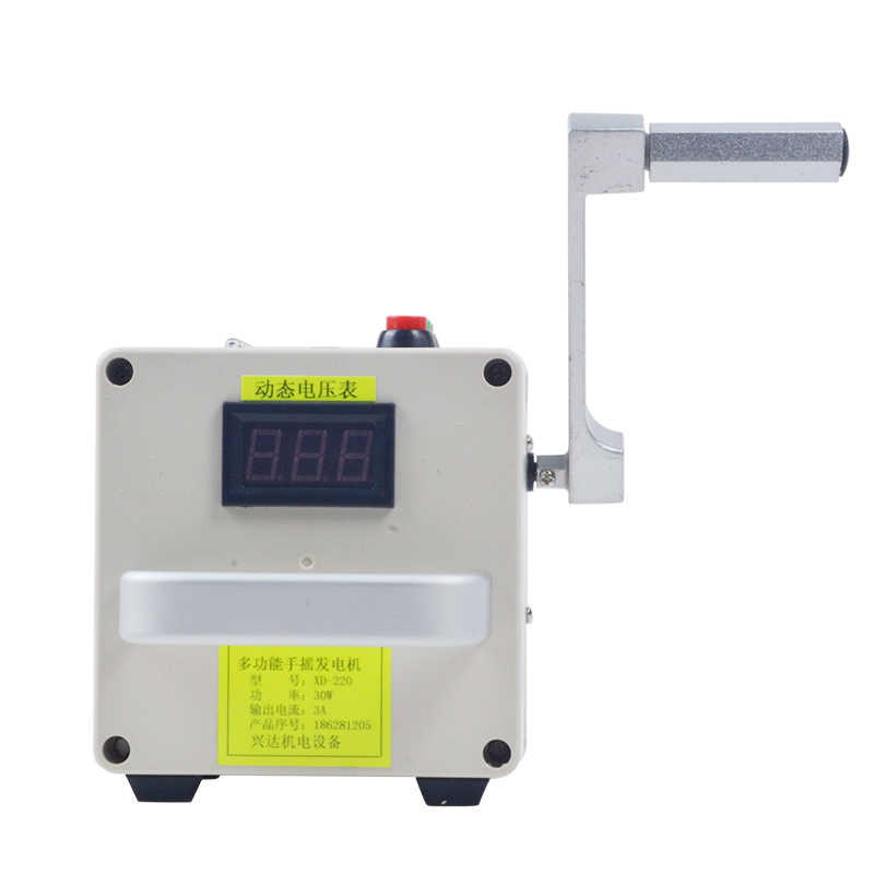 220V небольшой ручной генератор портативный источник питания аварийное зарядное устройство