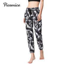 Женские свободные брюки для йоги pichemice пляжные мешковатые