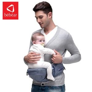 Image 5 - Bebear portador de bebê ax16 0 30 meses 4 em 1 infantil confortável estilingue mochila assento quadril envoltório do bebê portador ergonômico cinto de bebê