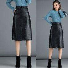 Весенне-осенняя модная женская черная юбка-карандаш с высокой талией на шнуровке из искусственной кожи, зимние женские юбки 4xl