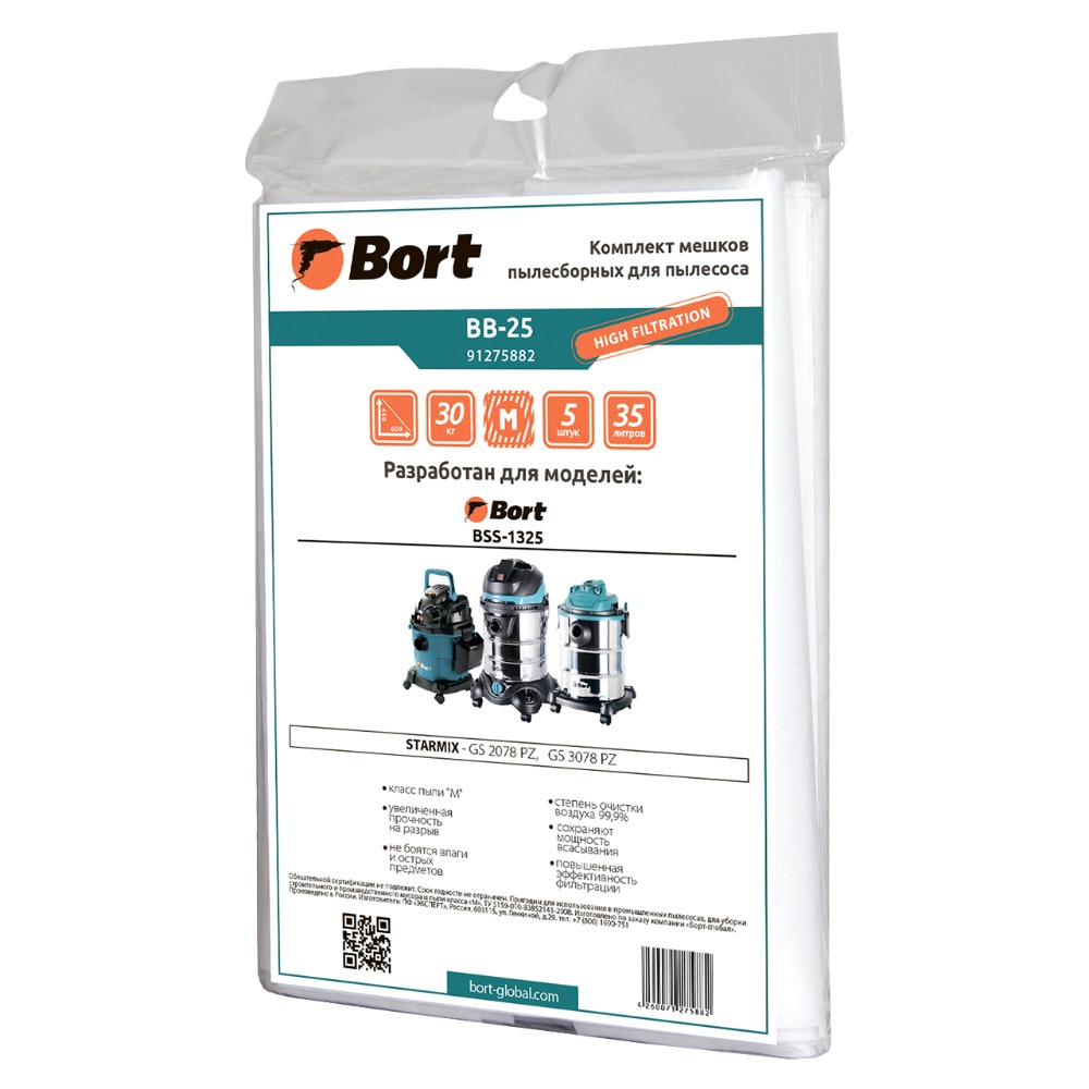 Set of dust bags for vacuum cleaner Bort BB-25 compatible with all types of vacuum cleaner accessories brush head anti static sofa tip interface diameter 32mm