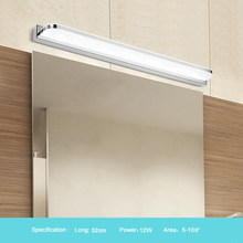 New LED Mirror Light 42-52cm 9W/12W AC110-240V Waterproof Modern Cosmetic Acrylic Wall Lamp For Bathroom Light(China)