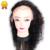 8A Brasileño de la Virgen Llena Del Cordón Pelucas de Pelo Humano Para Las Mujeres Negras cabello Pelucas Llenas Del Cordón de la Onda de Agua Sin Cola Del Frente Del Cordón Del Pelo Humano pelucas