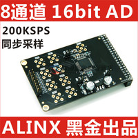 High Speed 16bit 200KSPS AD Module With 8 Channels For FPGA Development Board AD7606