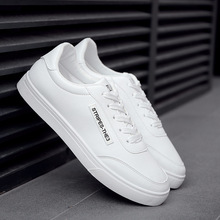 Men Casual Shoes Sneakers Breathable Fashion Walking tenis masculino Male White Solid Footwear