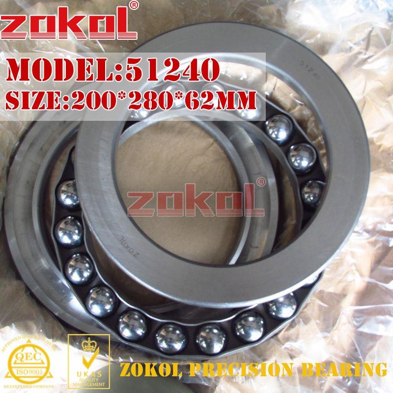 bearing 8240 - ZOKOL bearing 51240 Thrust Ball Bearing  8240 200*280*62mm