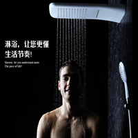 white chrom wall mounted shower system head set Showerhead rain rainfall waterfall thermostat bathroom shower set