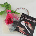 Close Up Street Stage Party Show Appearing Fire To Rose Flower Magic Trick Drop Ftee Shipping The Flame Rose Magic Props