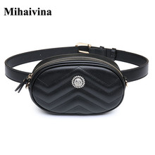 Mihaivina Fashion Women Wavy Lines Waist Belt Bags Leather Circular Chest Bag Small Women Pouch Bags Travel Bag Waist Pack