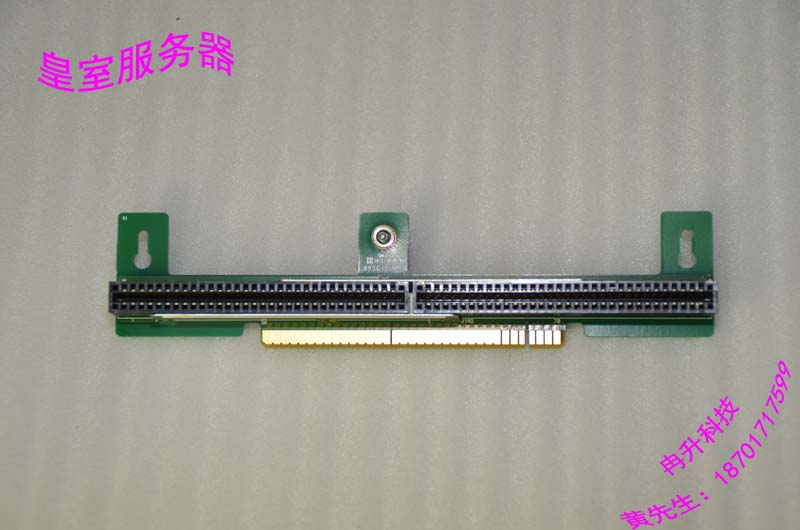 FOR HP DL380G6 380G7 power supply backplane 496062-001 462952-001
