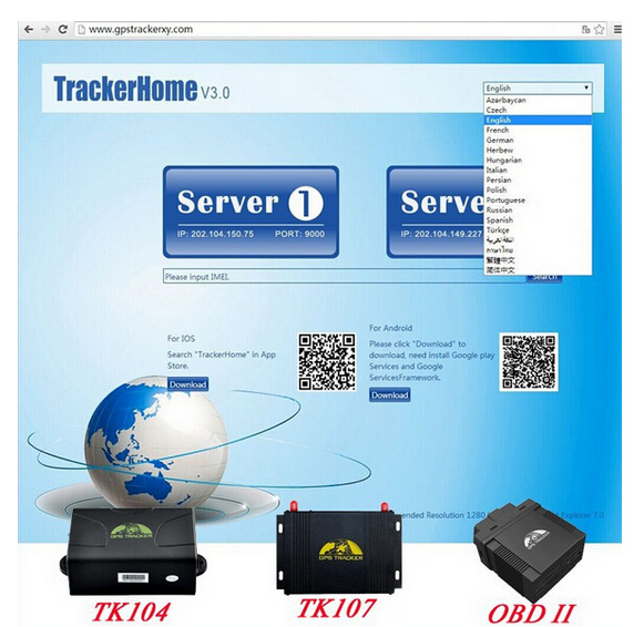 1year gpstrackerxy IMEI active for Coban GPS tracker TK103A,TK103B