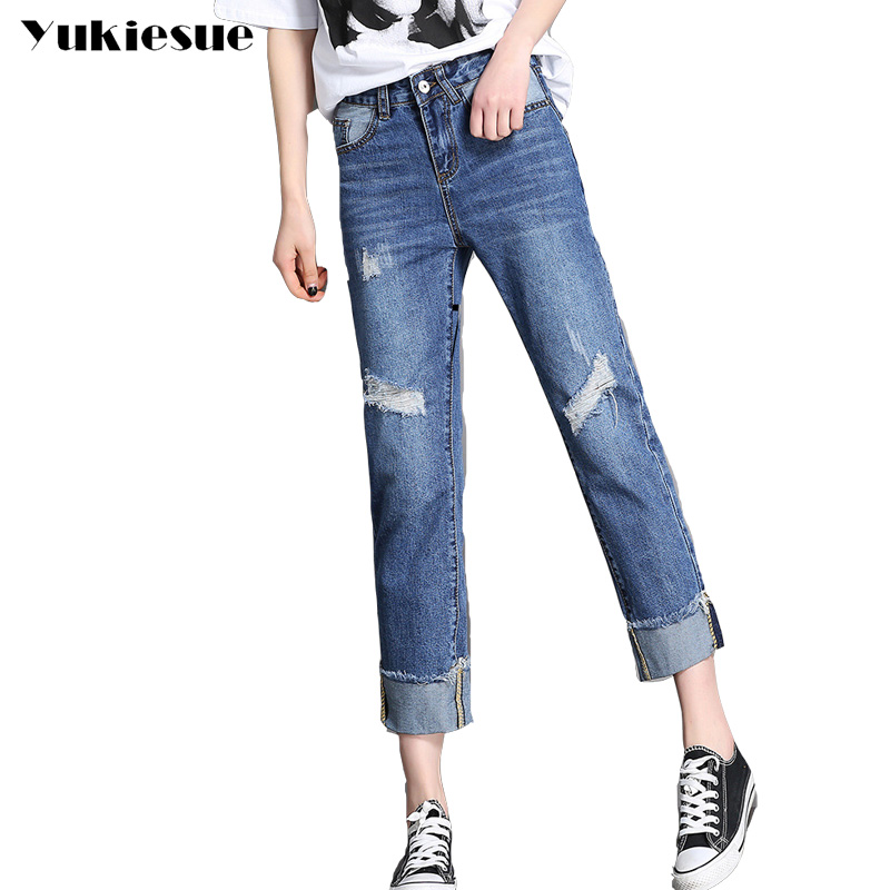 Ripped jeans women high waist loose hole vintage bleached spliced wide leg pants denim jeans female Plus size femme mujer summer boyfriend jeans for women hole ripped white lace flowers denim pants low waist mujer vintage skinny stretch jeans female