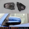 Для BMW E70 X5M E71 X6M Крышка для зеркала из углеродного волокна крышки заднего вида Замена & Добавить на стиль 2008 2009 2010 2011 2012 2013 2014