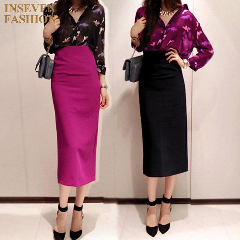 pencil skirt 2017 autumn new