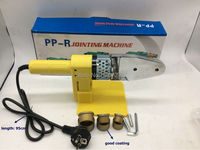 Free Shipping PPR Welding Machine Plastic Pipe Welding Machine Welder Machine Pipe Welder AC 220V 600W