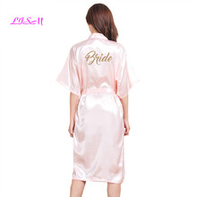 LISM Get Ready Robes Bridal Party Gifts Large Size Gold Letter Bride Bridesmaid Bathrobe Dressing Gowns For Womem