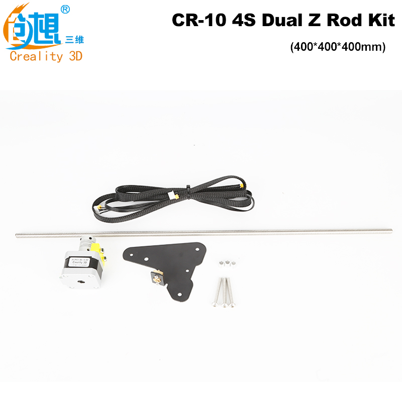 Creality 3D CR-10 4S (400*400*400mm) Upgrade Dual Z Axis Rod Lead Screws Kit 400mm height in Z axis shipping via DHL/FedEx 400