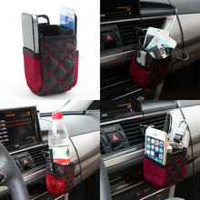 Car Bag Auto Supplies Pouch Buggy Outlet Grocery Storage Pockets Car air with net bag debris bags red glove box section(China)