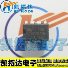 Si  Tai&SH    KA3842 UC3842A AN B BN  integrated circuit
