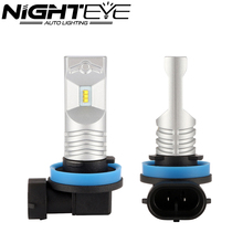 1 Pair NIGHTEYE H11 800LM 6500K LED Bulb Auto Car Brake Fog Light Car Styling Fog Lamps Free Shipping