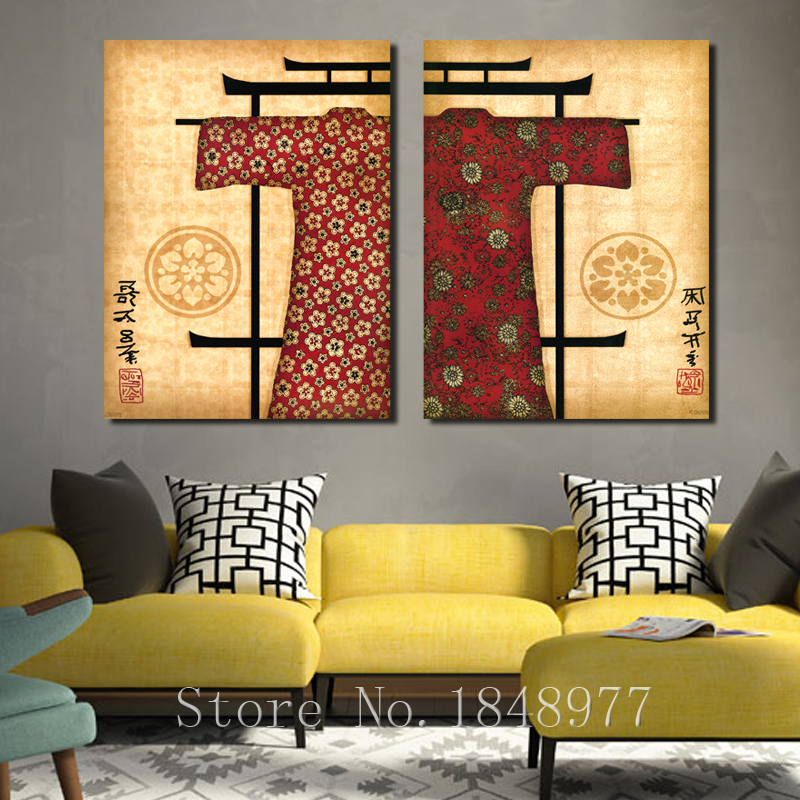 2 Pieces Classical Japanese Painting Wall Decor Prints Pictures ...