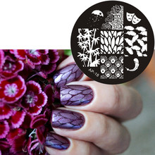 Pandox AP18 Bamboo Leaf & Feather Nail Art Stamp Template Image Plate Nail Stamping Plates Set(China)